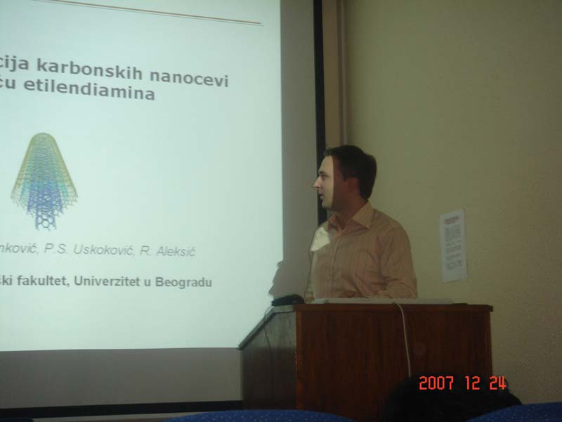 Materials Research Society of Serbia - 6YRC (2007)